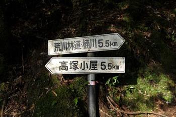 DSC_0633 のコピー.jpg