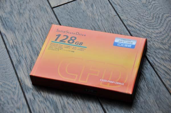 DSC_8753 のSSD128GB.jpg